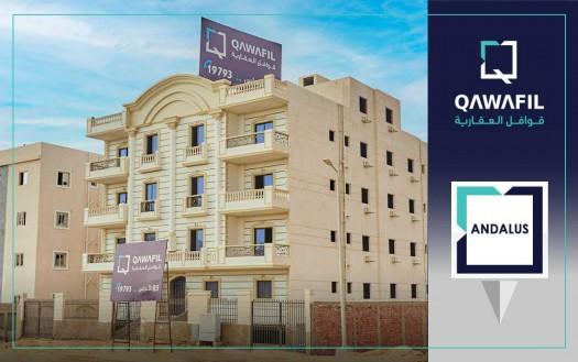 85 AL Andalous - New Cairo