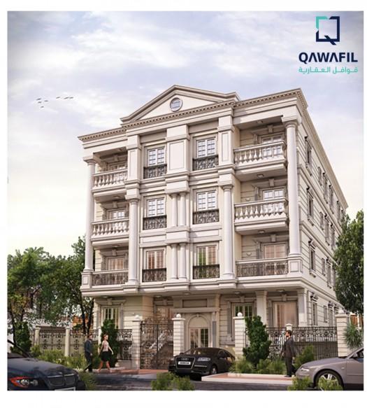 822 AL ANDALOUS - NEW CAIRO