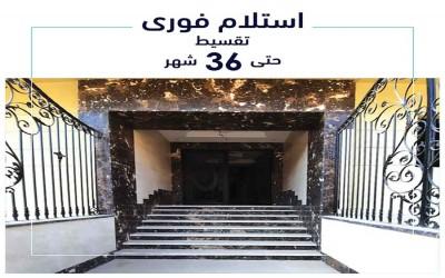 812 AL Andalous - New Cairo